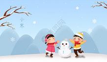 小寒堆雪人图片