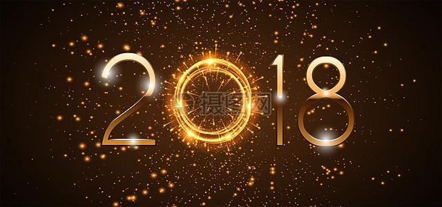 2018创意背景图片
