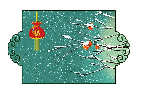 新年雪景福袋图片