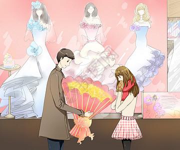 情人节的表白图片