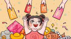新年孩子收红包手绘插画图片