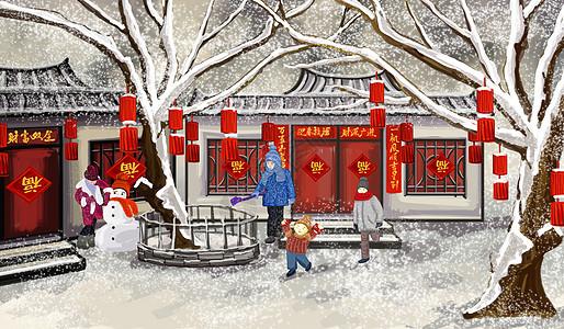 春节嬉闹图片