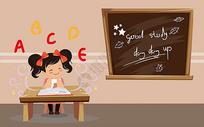 看书的小女孩矢量插画图片