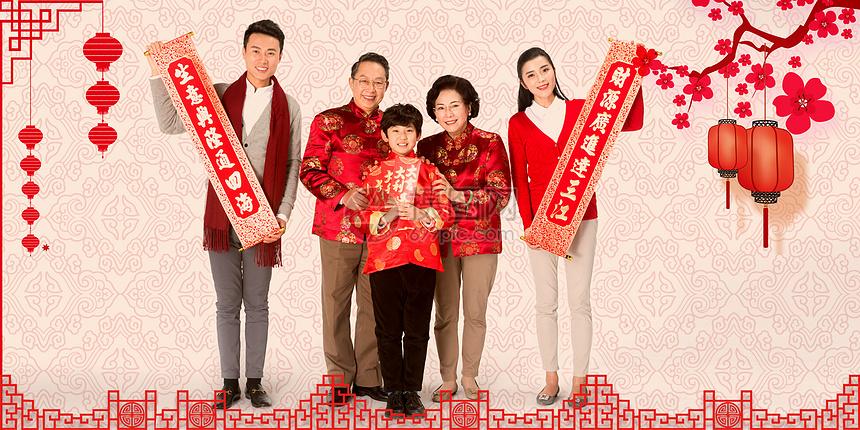 新年一家人团圆祝贺图片
