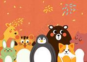 2018新年大吉图片