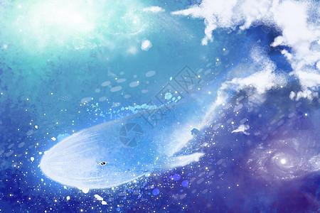 星空中的鲸鱼图片
