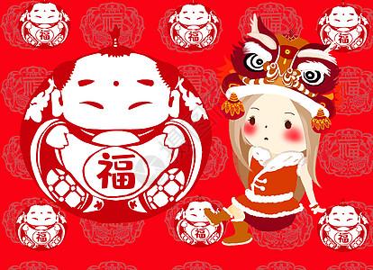 新年新年快乐图片