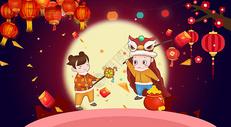 春节发红包图片