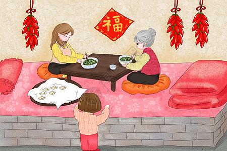 除夕夜包饺子图片