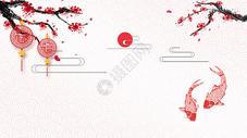新年快乐2018贺卡图片
