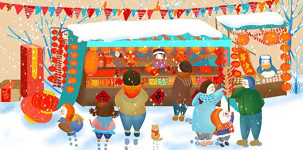 春节团圆饭_逛集市迎新年插画图片下载-正版图片400084267-摄图网