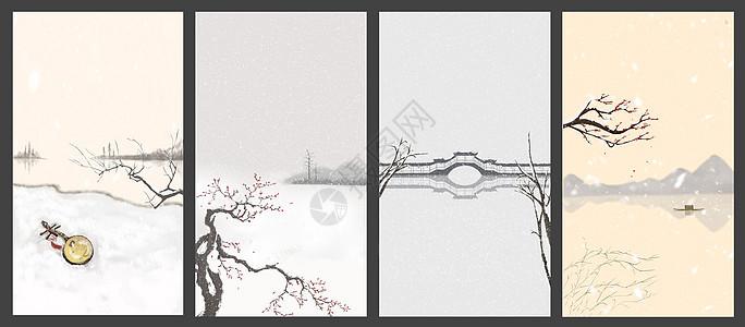24节气中国风水墨插画图片