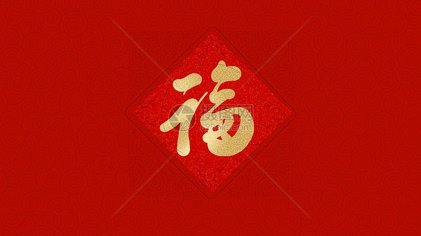 2018中国剪纸图片