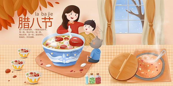 腊八节一家人吃腊八粥插画海报图片