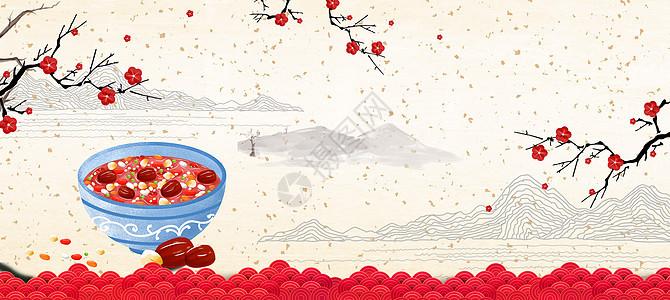 传统腊八节背景图片