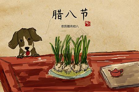 狗年腊八节腊八蒜插画图片
