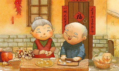 爷爷奶奶包饺子图片