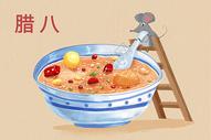 小老鼠做腊八粥过腊八插画图片