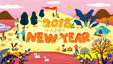 新年旅游出行图片