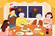 春节合家团圆图片