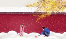 年在雪地里放鞭炮的孩子图片