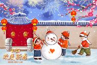 春节新年贺岁图片