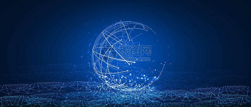 地球粒子科技背景图片