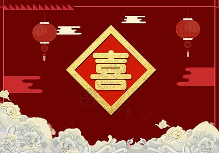 2018年新年春节背景图片
