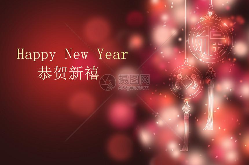 唯美新年喜庆背景图片