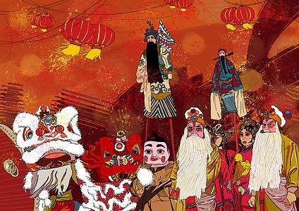新年庙会图片