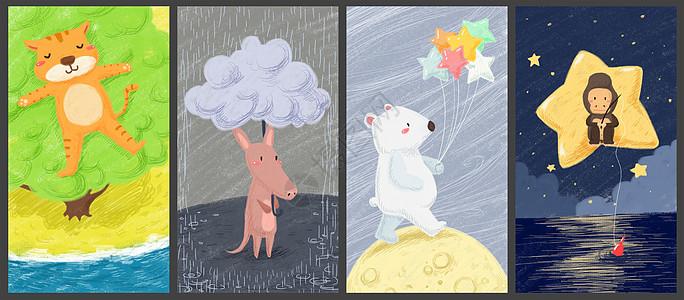 动物插画手机屏保图片