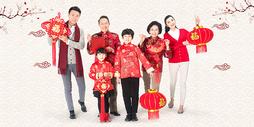 新年团圆祝福背景图片