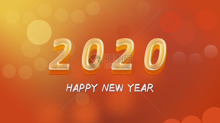 新年喜庆祝福图片