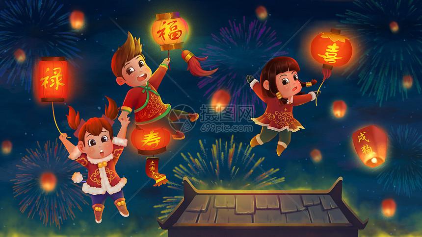春节福寿禄图片