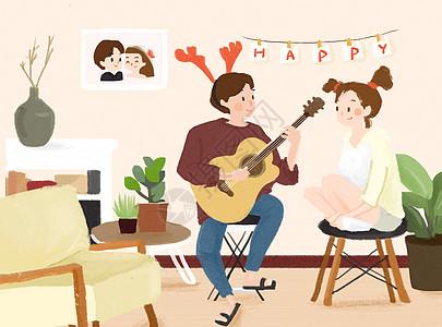 情人节弹吉他表白图片