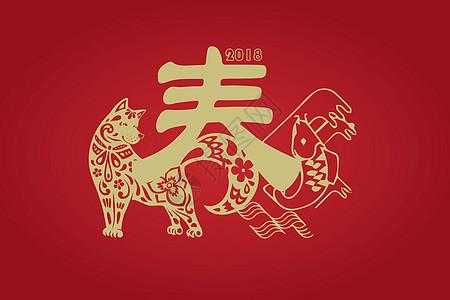 新春字体设计图片