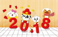 2018狗年插画图片