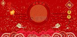 红色喜庆2018新年背景图片