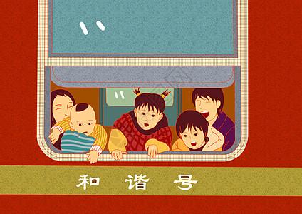 坐火车回家的人图片