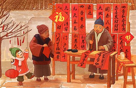 春节买春联图片