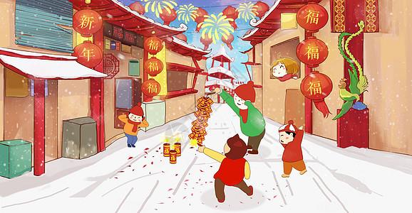 春节嬉闹鞭炮图片