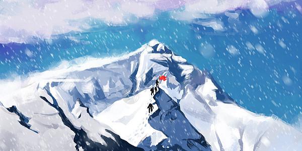 勇攀雪山图片
