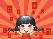 新年福娃发红包图片