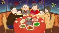 春节年夜饭图片