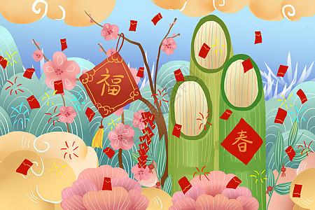 新年节节高升图片