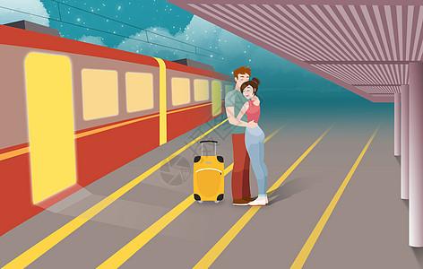车站情侣分离图片