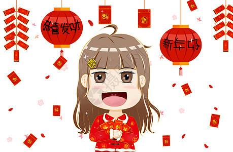 春节新年好图片