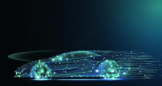 人工智能汽车科技背景图片