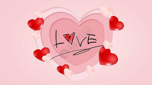 情人节爱心图片