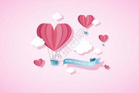情人节爱心气球背景矢量图片
